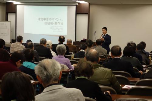 福岡 税理士 確定申告 相続税 贈与税 セミナー